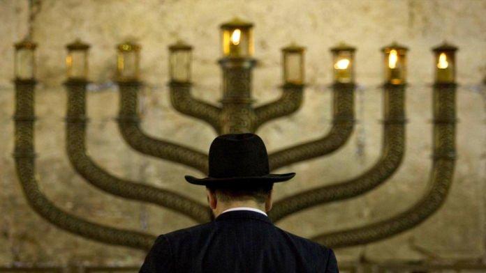 El misterio de Israel. Una comparación entre la Revelación y Nostra aetate